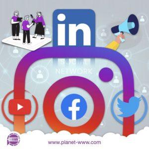 وسائل التواصل الاجتماعي اين انشر