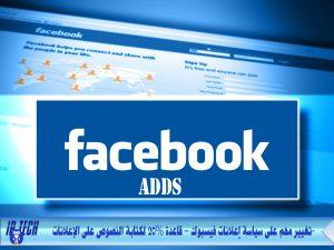 20% نص الاعلان في فيس بوك