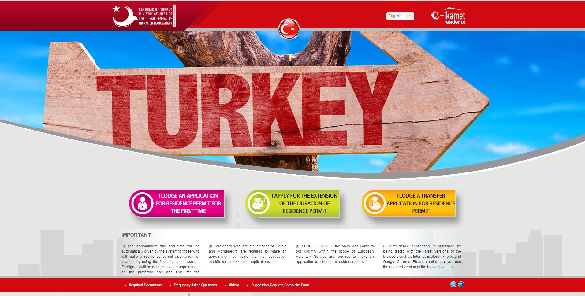 سيستم الاقامات في تركيا