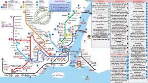 خريطة للاماكن السياحة في اسطنبول