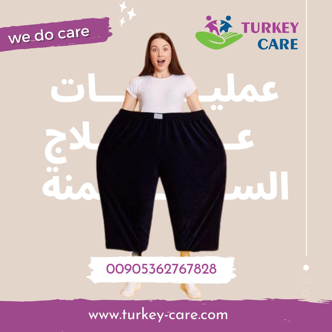 Obesity treatment in Turkey